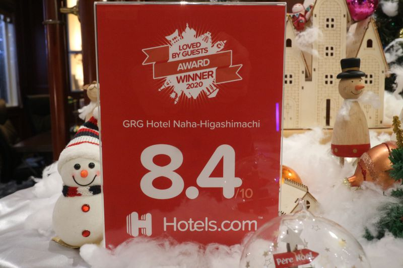 HOTELS.COM [LOVED BY GUESTS AWARD 2020]を受賞いたしました。